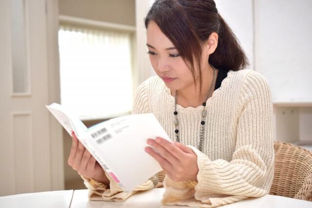 在宅で仕事をする際に役立つ資格「31選+おまけ4選」