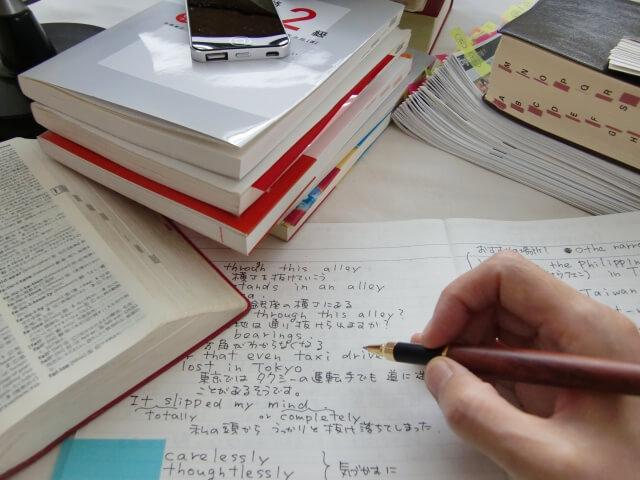 翻訳スキルに自信がない場合の勉強法