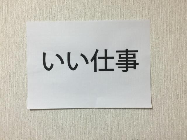 未経験者でも仕事を受注できる在宅翻訳の探し方